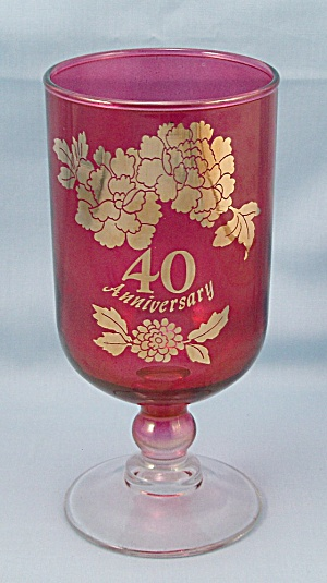 40th Anniversary Goblet – Cranberry Glass (Image1)