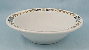 Shenango - Esquire/ Greek Key, Gold Laurel - Rimmed Bowl