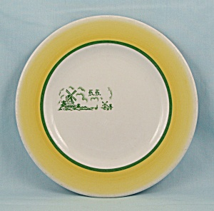 Mayer China Plate - Windmill H.h. - Yellow & Green