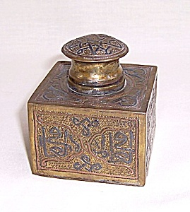Cast Brass Enameled Inkwell (Image1)