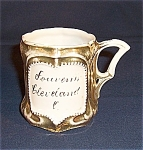 Click here to enlarge image and see more about item TE0356: Vintage Souvenir Cup � Cleveland Ohio