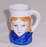 Click here to enlarge image and see more about item TE0803: MIJ � Face Single Creamer