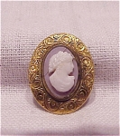 ANTIQUE COSTUME JEWELRY - VICTORIAN OR EDWARDIWAN SMALL PINK GLASS CAMEO C CLASP BROOCH