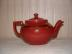 Click to view larger image of HALL MAROON BOSTON TEAPOT (Image3)