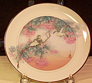 Oriental White Eyes Of Beauty Collector's Plate