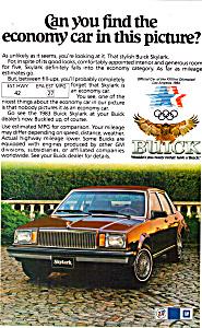1983 Buick Skylark (Image1)