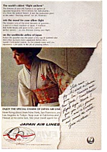 Japan Air Lines Ad Auc074916