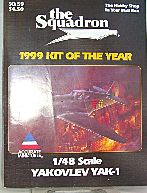 The Squadron 1999 Military Catalog