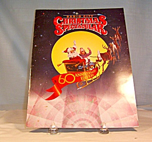 Radio City Christmas Spectacular Booklet (Image1)