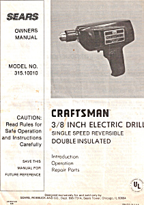 Sears Craftsman 3/8 Electric Drill Manual (Image1)