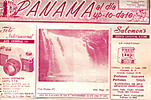 Panama Up To Date Booklet bk0156 (Image1)