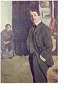 Portrait of Sergei Diaghilev with Nurse Postcard cs0368 (Image1)
