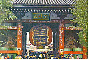 Kaminari-Mon Tokyo Japan Postcard 1977 (Image1)