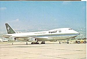 Saudia 747 cs10355 (Image1)