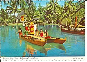 Ohau HI Polynesian Culture Center cs11835 (Image1)
