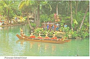 Ohau HI Polynesian Culture Center cs11838 (Image1)