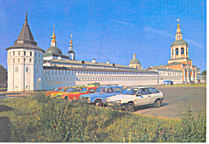 Monastery of St Daniel, Moscow, Russia Postcard (Image1)