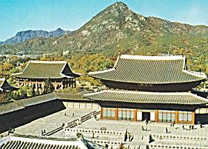 Seoul South Korea Kyongbok Palace Postcard CS13467 (Image1)