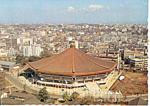 Nippon Budokan Hall, Japan Postcard (Image1)