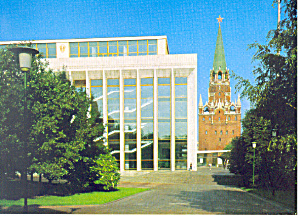 The Kremlin Palace of Congresses Russia Postcard cs1407 (Image1)