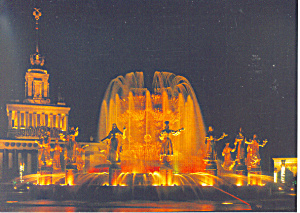 Fountain Friendship of Peoples, Moscow Russia Postcard (Image1)
