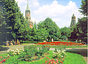 Alexander Garden, Moscow Russia Postcard (Image1)