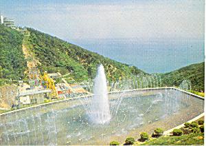 Sumaura Park, Kobe, Japan Postcard (Image1)