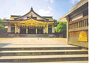 Minatogawa Shrine Kobe Japan Postcard cs1419 (Image1)