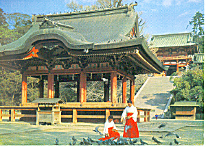Taura-ga-oka Hachian Shrine, Kamakura, Japan Postcard (Image1)