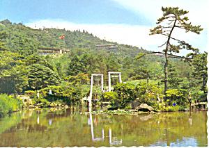 Mt Rokko Alpine Plant Garden Japan Postcard cs1428 (Image1)