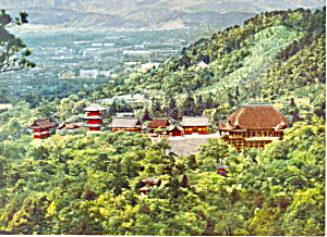 Kiyomizu dero Buddhist Temple Kyoto Japan Postcard cs1437 (Image1)