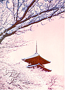 Kiyomizu dero Buddhist Temple Kyoto Japan Postcard cs1438 (Image1)