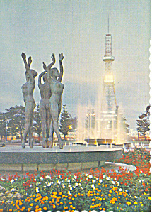 T V Tower, Sapporo, Japan Postcard (Image1)