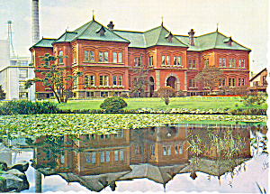 Government Office,Sapporo  Japan Postcard cs1618 (Image1)
