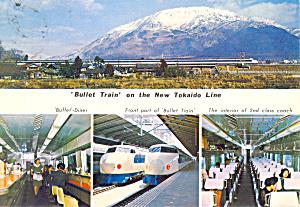Bullet Train Tokaido Line Postcard cs1901 (Image1)