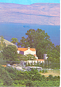 Tabgha,Israel Church Multiplication Loaves Postcard (Image1)