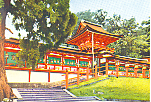 Kasugo  Shrine,Nara , Japan Postcard (Image1)