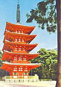 Daigoji Temple, Kyoto , Japan Postcard (Image1)