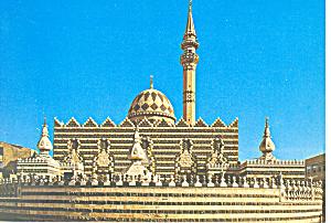 Al Ashrafieh Mosque Amman  Jordan Postcard cs2182 (Image1)