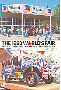 1982 World's Fair,Knoxville,Tennesse Postcard (Image1)
