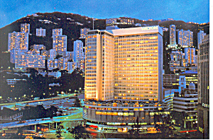 Hong Kong Hilton Postcard Cs2497