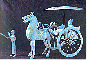 Bronze Model of Chariot Chinese Exhibition No228 Postcard cs2978 (Image1)