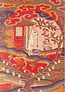 Embroidered Medallion Silk China 17th Century Postcard cs2985 (Image1)