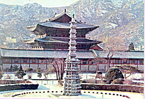 Twelve Storied Temple , Kyungbok Palace,Korea (Image1)
