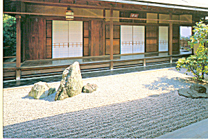 The Middle Sea Daisen in Temple Kyoto Japan cs4041 (Image1)