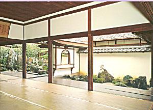 Kara Sansui Daisen in Temple Kyoto Japan cs4042 (Image1)