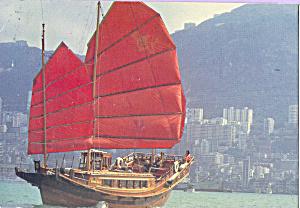 Sailing Ship Hong Kong Harbor cs4593 (Image1)