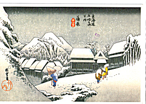 Mountain Snow Scene in Kumabara, Japan (Image1)