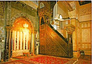 Mosquee Del Aqsa Jerusalem cs5012 (Image1)