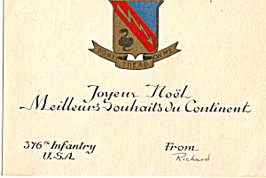 Christmas Card 376th Infantry USA (Image1)